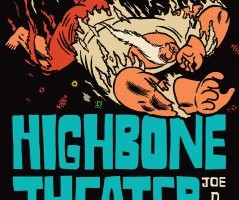 HighboneTheatre